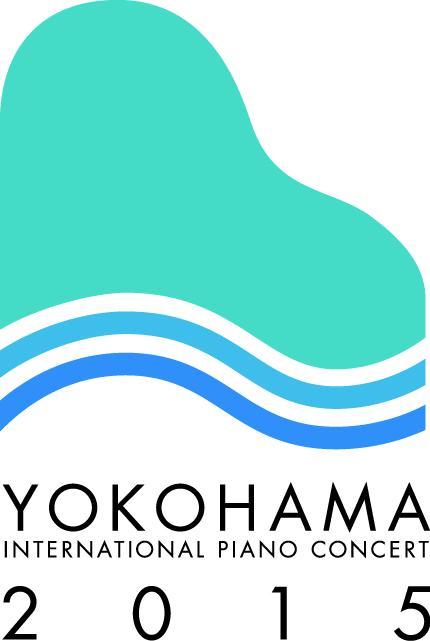 第34回横浜市招待国際ピアノ演奏会
