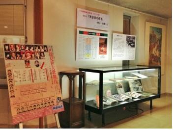スポット展示「若き日の信長-新しい史劇へ」