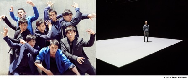 横浜ダンスコレクション2016 スペシャルプログラム 日本・フィンランド ダブル・ビル