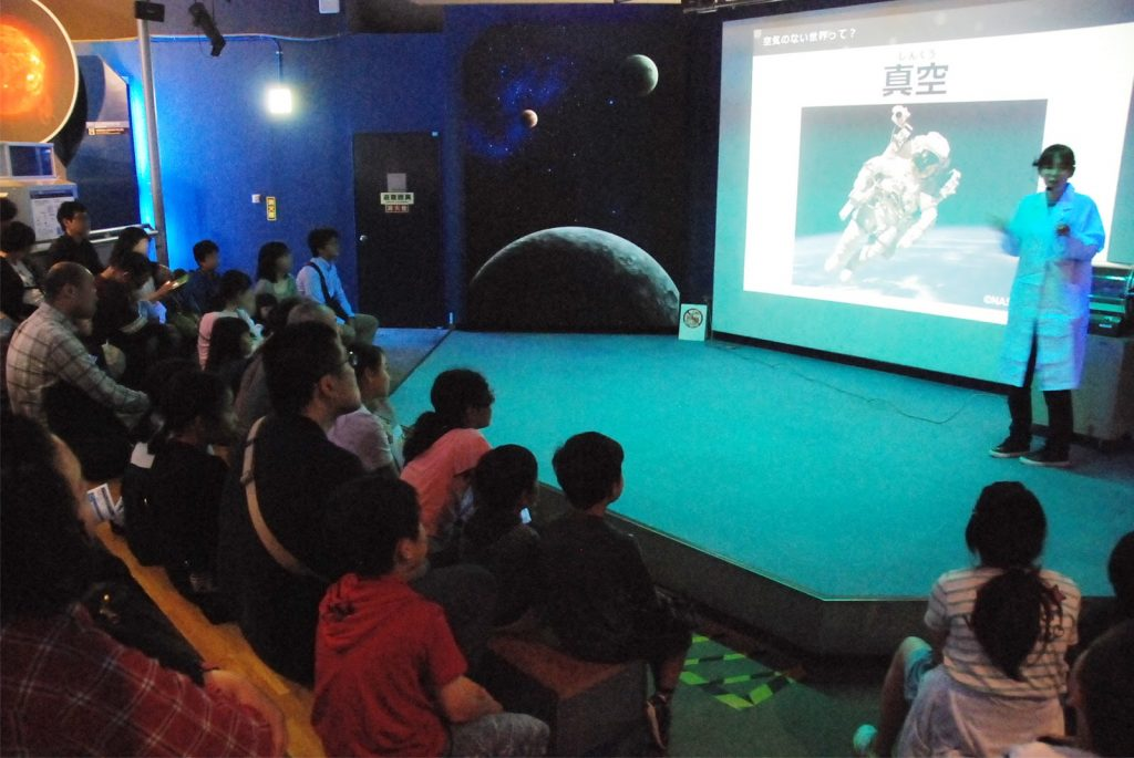 サイエンス・ミニトーク 「太陽系のひみつ~どのくらい大きいの?~」 「宇宙のきほん~空気のない世界って?~」
