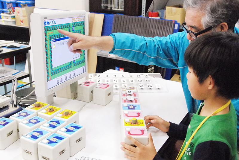 ロボット教室「迷路パズル 応用編」