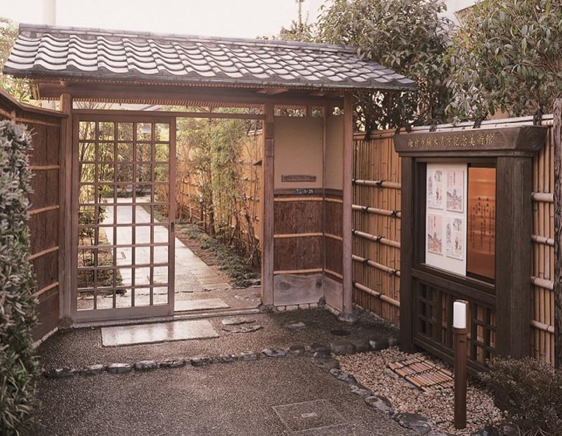 鎌倉市鏑木清方記念美術館(かまくらし かぶらききよかた きねんびじゅつかん)