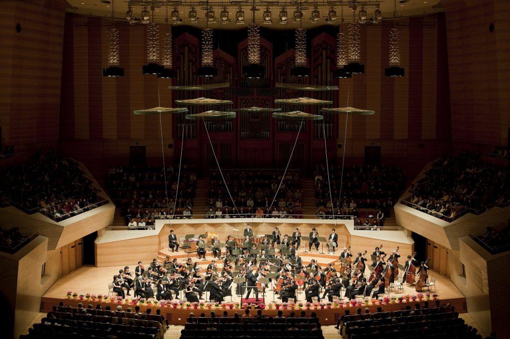 日本フィルハーモニー交響楽団 第1回 相模原定期演奏会