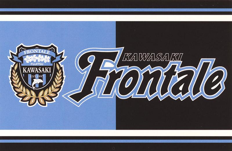 2015川崎フロンターレ展 Kawasaki Frontale 2015