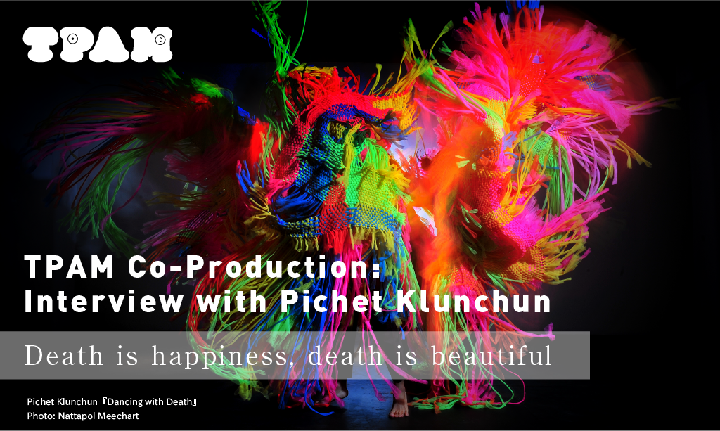 """TPAM Co-Production: Interview with Pichet Klunchun """"Death is happiness, death is beautiful"""""""