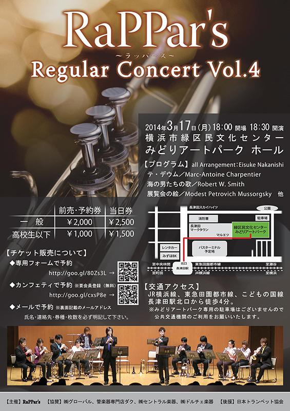 RaPPar's 〜Regular Concert Vol.4〜
