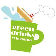 green drinks Yokohama -8.31野菜の日制定記念クルーズ-
