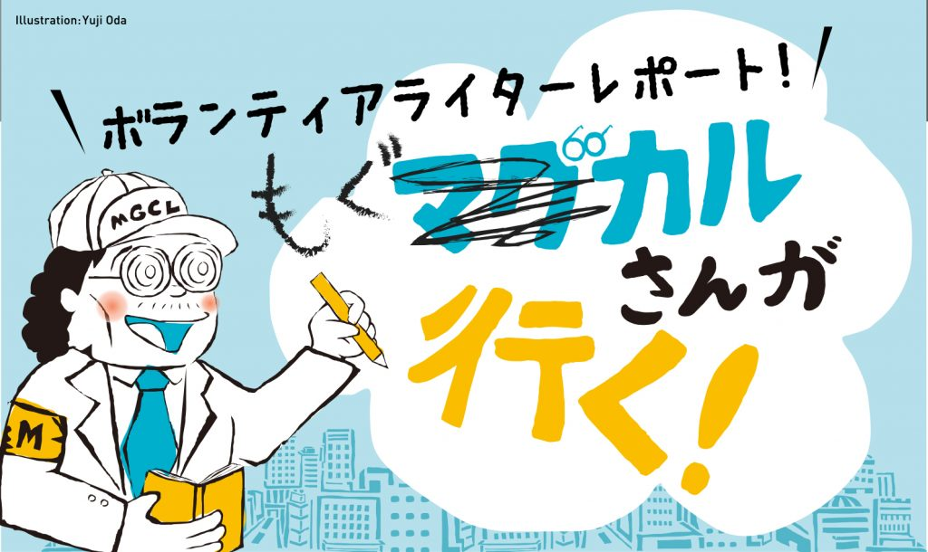 食いしん坊からはじめるJAZZ ー横濱ジャズバー巡りー