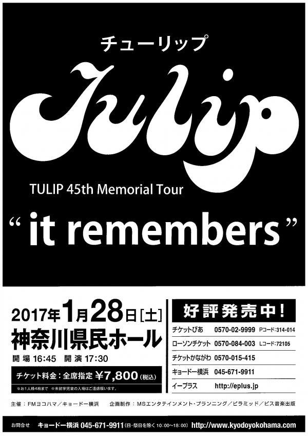 """TULIP 45th Memorial Tour """"it remembers"""""""