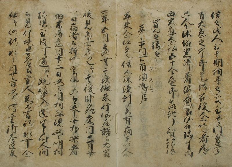 特別展「仏教説話の世界」
