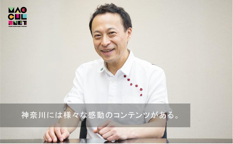 西川りゅうじん インタビュー