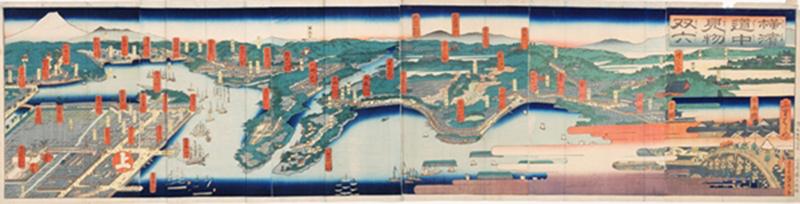 港をめぐる二都物語 江戸東京と横浜