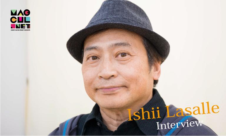 ラサール石井 インタビュー