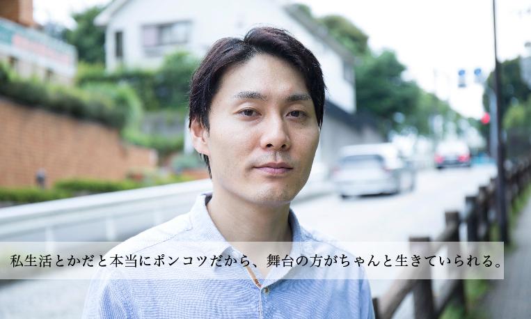 「役者・武谷公雄がみんなから愛される理由」 — その魅力と愛すべきポンコツ力に迫る —
