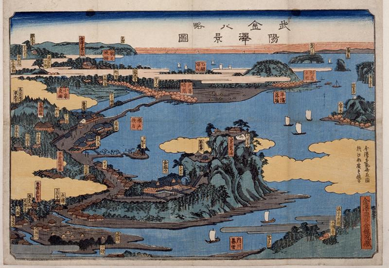 企画展「県立金沢文庫所蔵品展~開館85周年に寄せて~」