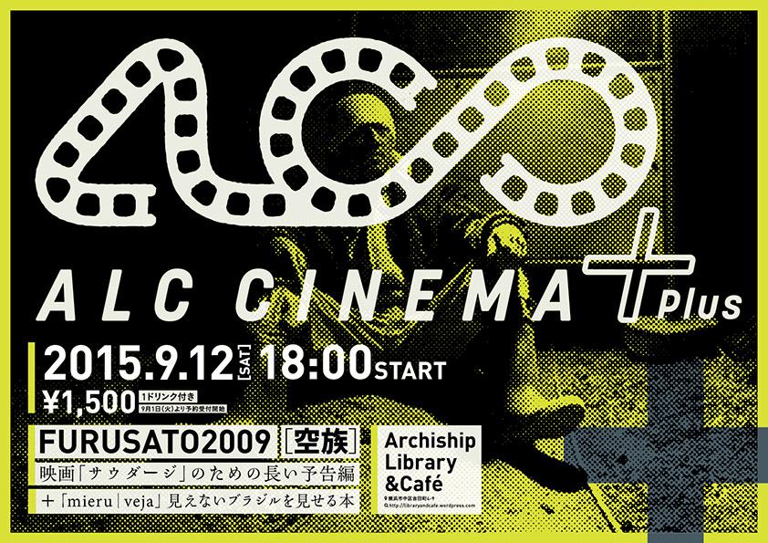 ALC CINEMA +