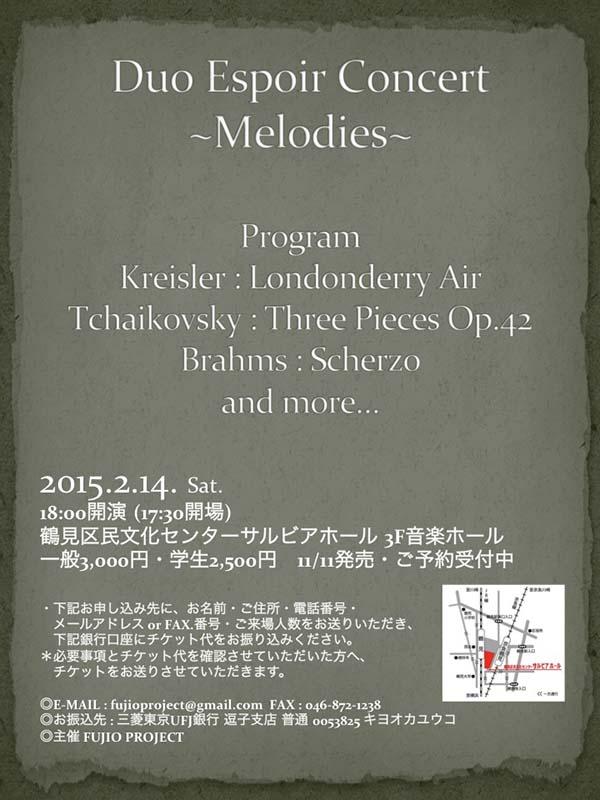 Duo Espoir Concert 〜Melodies〜