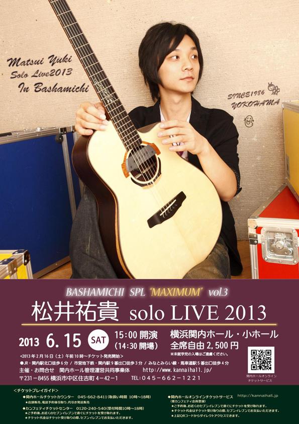 """馬車道 SPL""""MAXIMUM"""" Vol. 3  松井祐貴 solo LIVE 2013"""