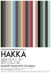 Group Exhibition vol.2 HAKKA