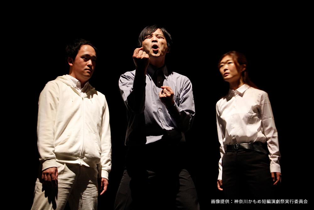 全国&海外から演劇集団が集結!横浜から世界に羽ばたく短編演劇を!「第2回 神奈川かもめ短編演劇祭」レポート