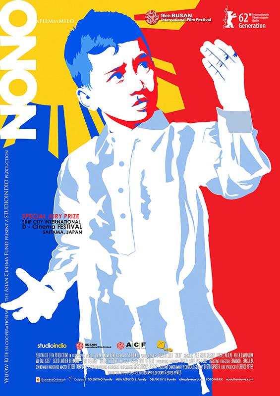 フィリピン映画「ノノ 見つけた!僕のコトバ」チャリティ上映会
