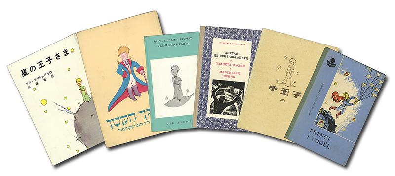 スポット展示「世界の翻訳本でみる『星の王子さま』~近年の収蔵資料から~」