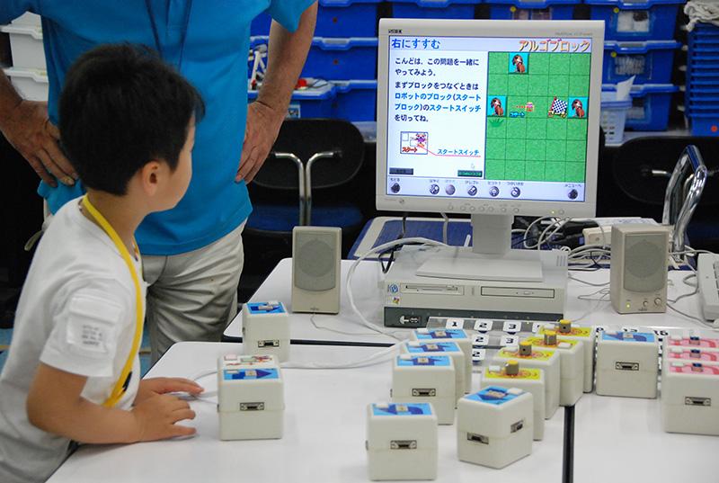 ロボット教室 「迷路パズル 応用編」
