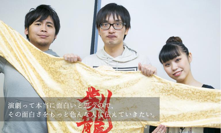 劇王 天下統一大会2015〜ベイシティ・ロワイヤル!inKAAT |優勝者インタビュー!