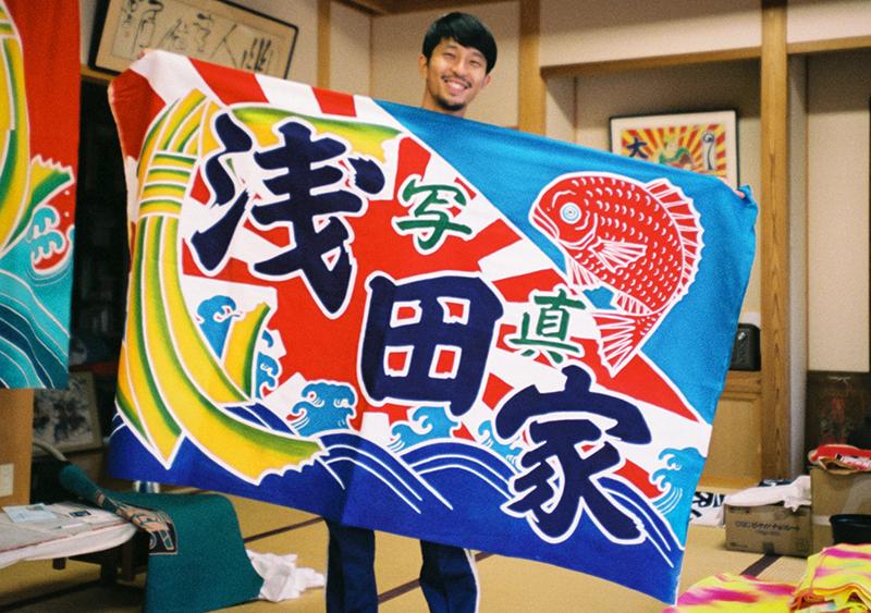 浅田政志トークイベント「木村伊兵衛もビックリ!楽しい家族写真を撮ろう」