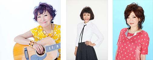 70'sバイブレーション!YOKOHAMA 特別企画 〜時間旅行へようこそ〜 青春フェイバリットソングス
