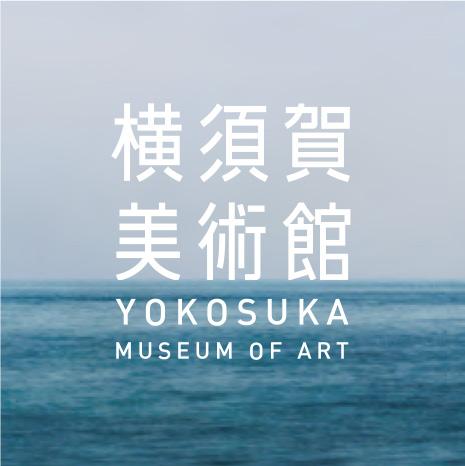 対談「あのころの音楽 ―谷内六郎と、同時代のレコードたち―」