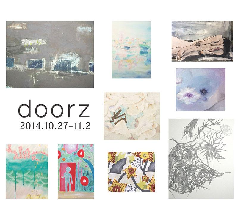 2014年セツ展受賞者展 doorz-ドアーズ-