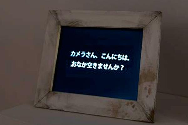 映像のようなもの 津田道子 [オイディプス王—自由間接話法]