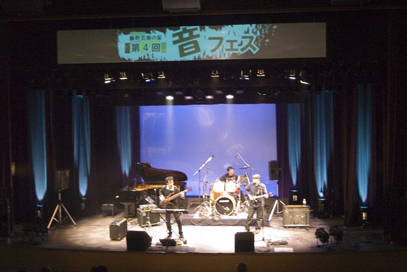 音楽スタジオ利用者による音楽フェスティバル  藤野芸術の家第5回音フェス