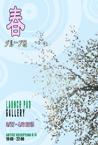 LAUNCH PAD GALLERY 春 グループ展