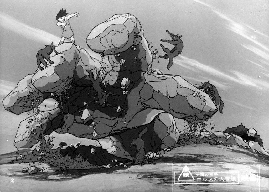 ハーモニーホール名作映画劇場2013 ~日本アニメ映画再発見 名作特集~    ③太陽の王子ホルスの大冒険