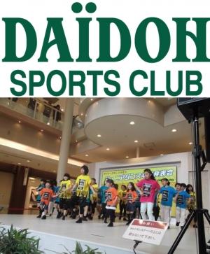 ダイドースポーツクラブ ジュニアダンススクール 卒業発表会