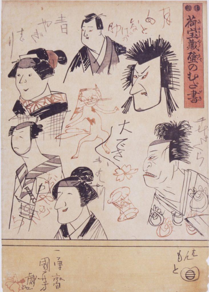 開館25周年記念特別展 マンガ・アニメ祭り Part1. マンガ+プラス展