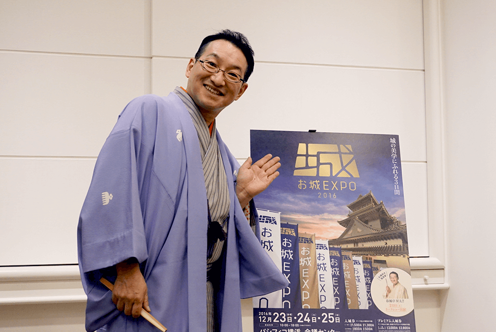 【お城EXPO2016・前編】クリスマスイブの横浜で、落語家の春風亭昇太さんが「お城」について熱く語りました!