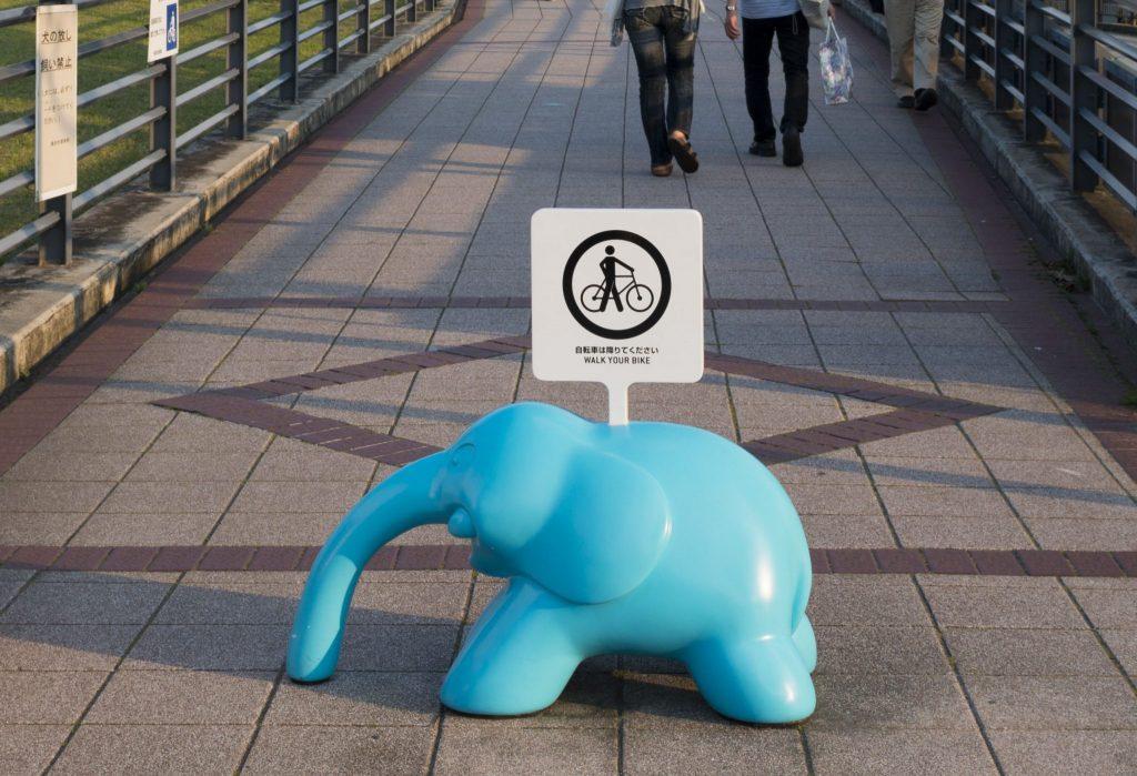 ENJOY ZOU-NO-HANA 2013  -象の鼻の遊び方-展 【ENJOY ZOU-NO-HANA関連企画】 おでかけ!《ペリコ》スタンプラリー