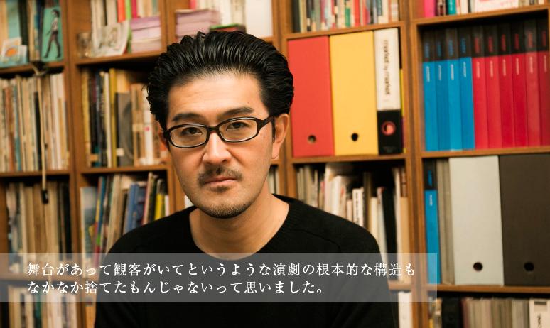 高山明インタビュー 後編 ー《横浜コミューン》を終えて