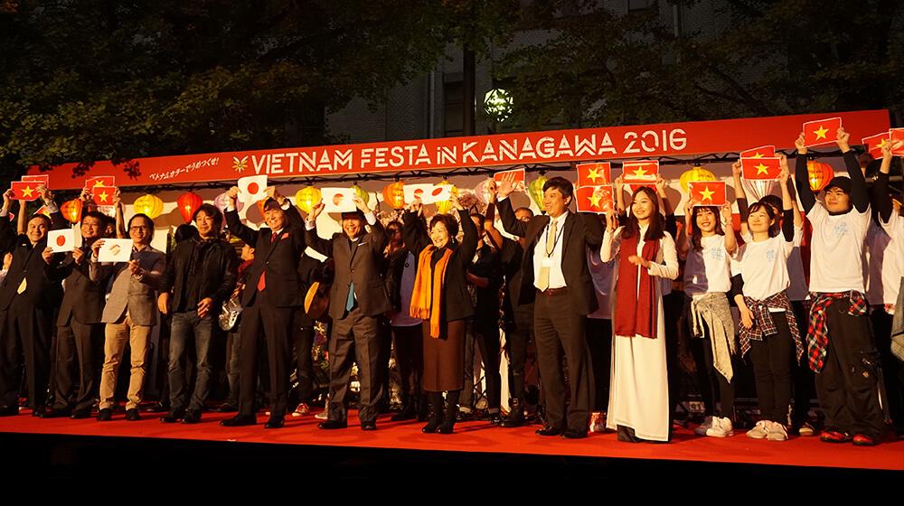 ベトナムが大好きになる2日間「ベトナムフェスタ IN 神奈川2016」をとことん楽しんできました!
