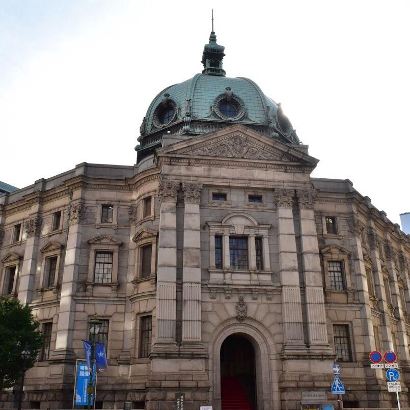 貴重な歴史スポットで「神奈川」を学ぶ!神奈川県立歴史博物館