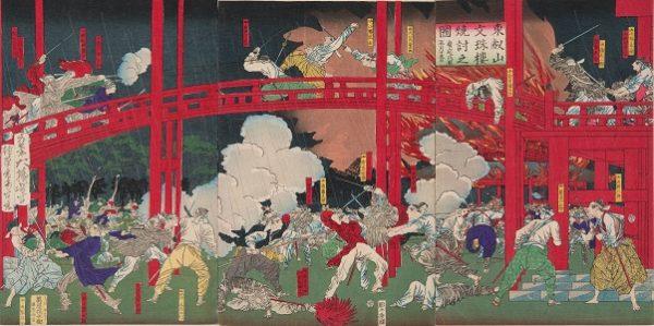 明治150年記念企画展 「戊辰の横浜 名もなき民の慶応四年」