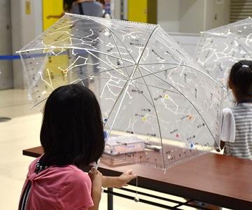 夏休み特別企画「自由研究ラボ -やってみよう!作ってみよう!-」チャレンジ教室 「カサでプラネタリウムを作ろう」