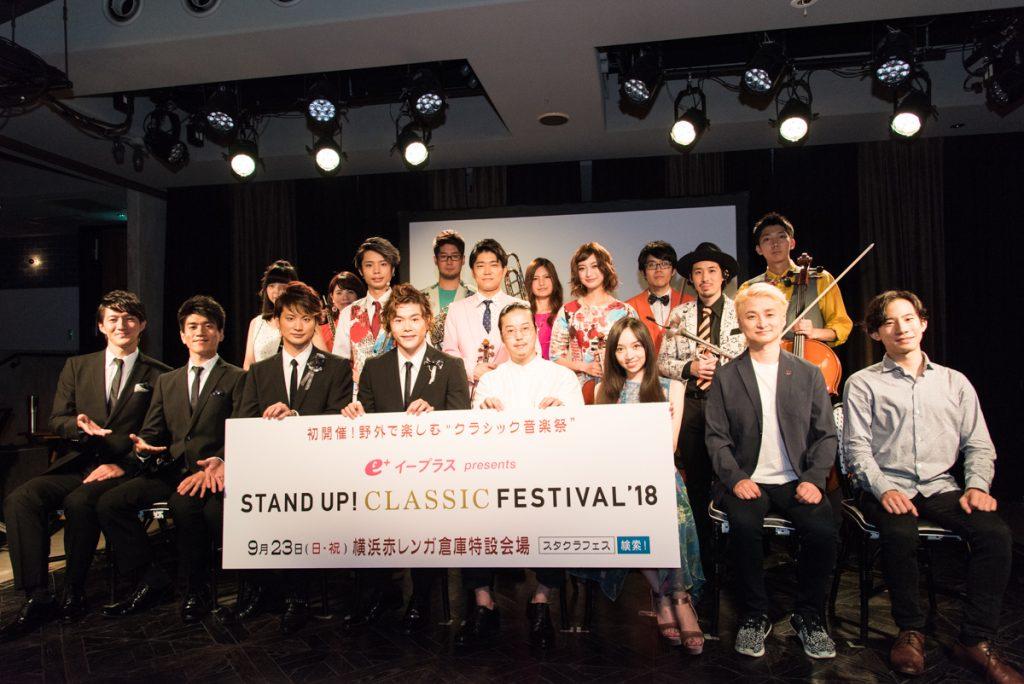 この秋、横浜赤レンガ倉庫でクラシック音楽フェスを満喫!