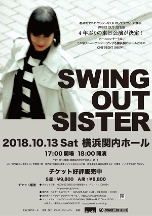 SWING OUT SISTER 【チケット完売御礼】