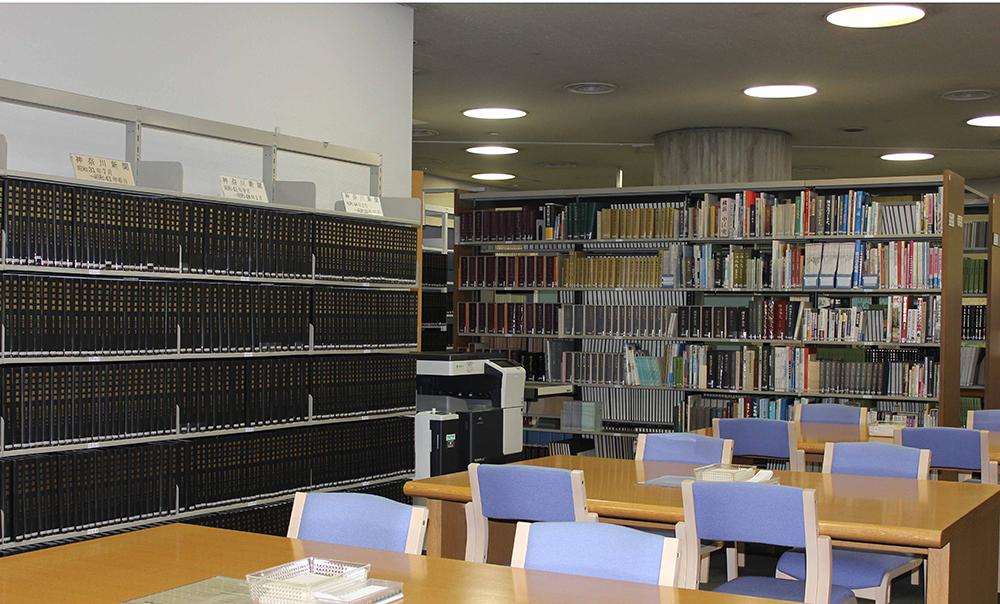 横浜市史資料室