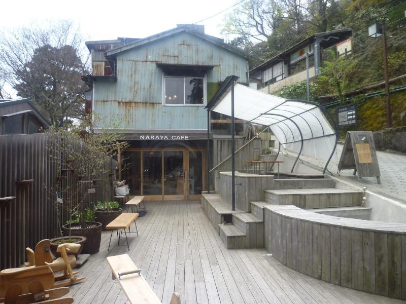 江戸時代創業の老舗旅館の流れを汲む、足湯のある人気カフェ!