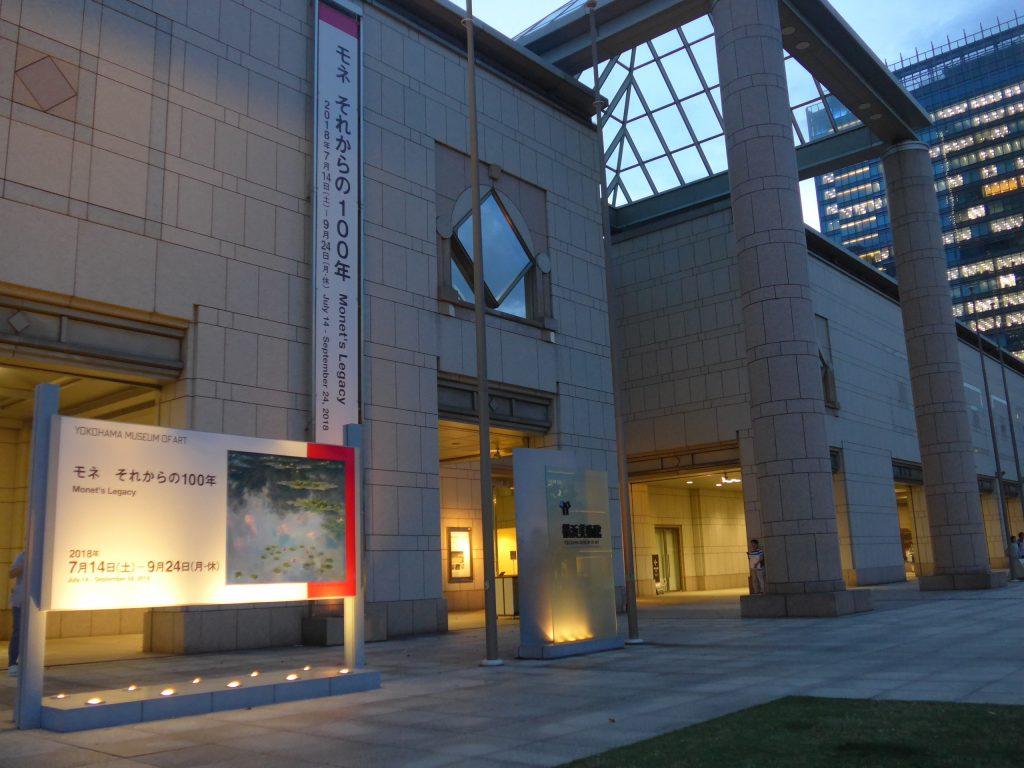 모네 & 드뷔시 미술관에서 만나는 인상파 협업